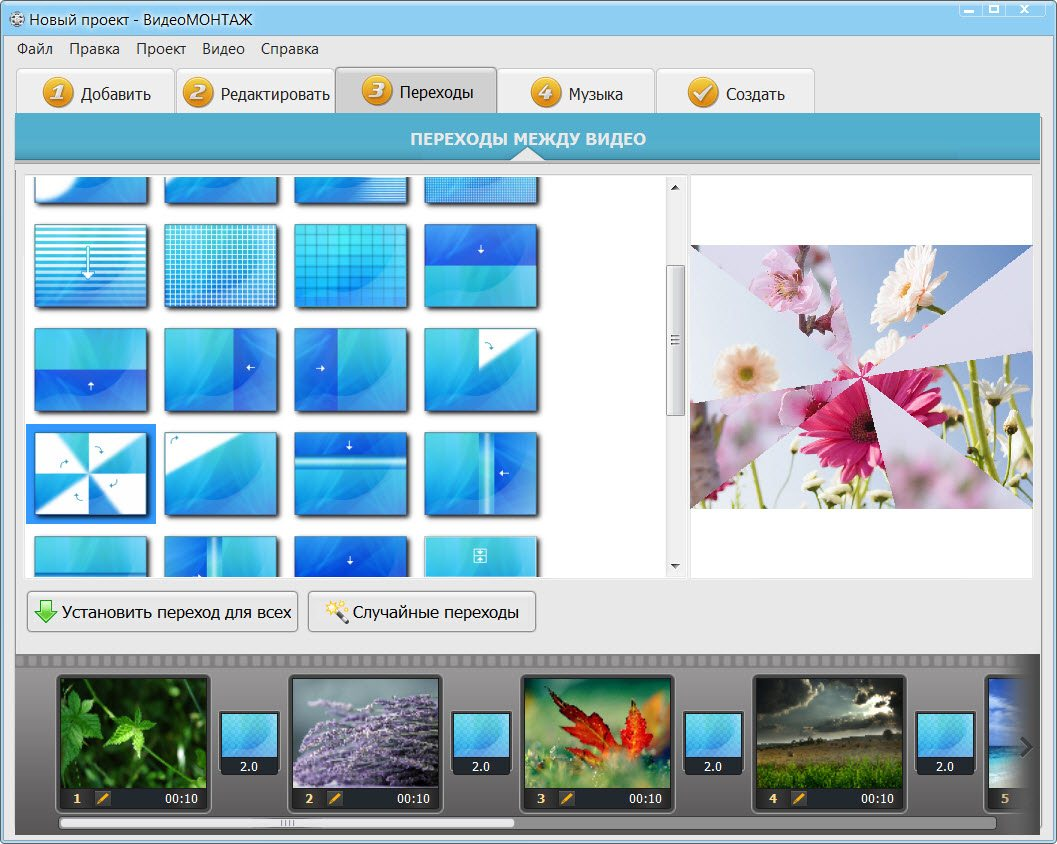 Video montage программа для монтажа видео бесплатно скачать редактор.